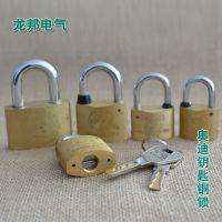 奥迪铜锁 防水挂锁 加长锁梁 通开挂锁 电表箱锁 奥迪锁芯 防盗