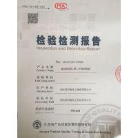 大庆生物酶发酵液消泡剂~酶类产品专用消泡剂~可替代陶氏103消泡剂厂家