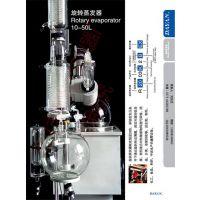 旋转蒸发器参数,林口县旋转蒸发器,大研仪器(在线咨询)