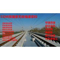 滁州铁路压浆剂直销价格