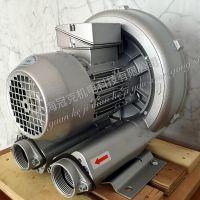 0.75kw环形风机 冠克EHS-329高压鼓风机 吹吸两用风机 回转式风机 高压气泵 旋涡气泵