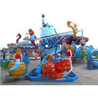海洋漫步游乐设备,金狮王子游乐,海洋漫步游乐设备报价