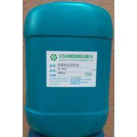 无腐蚀空压机油垢积碳清洁剂,净彻牌速效注塑机表面油污清洗剂
