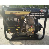 柴油250A发电电焊机厂家直销