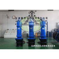 山东潜水轴流泵厂家,大功率轴流泵供应商,轴流潜水泵品牌参数