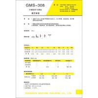 昆山京雷GMS-308不锈钢用TIG焊丝ER308氩弧焊丝
