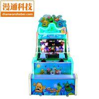 款电玩游戏超级射水游戏机儿童投币游戏机儿童乐园娱乐游艺设备厂家