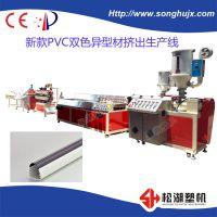 广州/深圳 PVC异型材软硬共挤生产线/密封条生产设备/挤出机