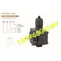 ANSON安颂 VP-SF-20-B 叶片泵 现货
