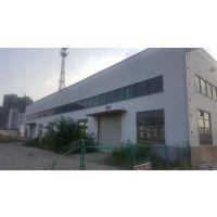 钢结构厂房@菏泽钢结构厂房@鑫源钢结构厂房生产厂家
