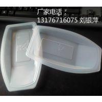 厂家定制虾滑塑料盒/pp易封口内酯豆腐盒