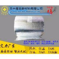厂家供应 屋顶反射膜 双面铝箔气泡隔热膜 防晒防潮镀铝膜 保温膜