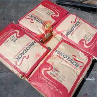 广州大量现货出售韩国可隆P120石油树脂 Hikotack P-120碳九树脂