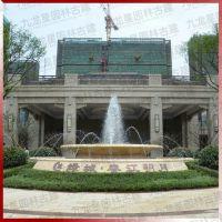 九龙星园林古建酒店石雕案例大型造景石雕喷水池石材水钵
