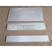 供应轩源化纤机械专用铸铝加热板、电热板