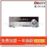 Clowire智能家居 中央背景音乐 中央控制主机 试用于别墅 代理 3