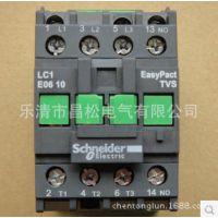 施耐德接触器LC1E0910M5N  LC1-E09接触器
