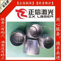浙江温州保温杯激光焊接机-优质生产厂家焊接工艺