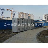 连云港移动式厕所报价,南京环保厕所出租,南通工地移动厕所生产厂家