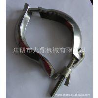 专业加工 不锈钢铝快速接头、管接头、索具  来图来样定制