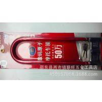 供应精品 8816加长玻璃门锁 U型锁 摩托车锁/电动车锁/自行车锁