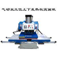气动烫画机 3发热转印机 t恤烫钻压烫机40x40 气动双工位烫画机