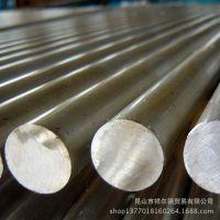 国标6063铝棒 6061铝合金棒 环保铝棒规格齐全 大小精密铝棒