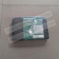世达 SATA 19件电子维修组套 进口电工电讯维修工具套装 03720