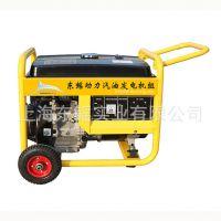 5kw汽油发电机 DY6500 美国同款 汽油发电机品牌 汽油发电机代理
