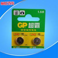 长期批发GP超霸 电池 1.5V 纽扣电池碱性电池
