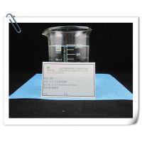 武汉博莱特供应N,N-二乙基丙炔胺 CAS:4079-68-9  镀镍整平剂DEP