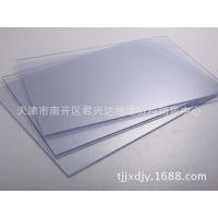 透明塑料硬板 PVC板 透明PVC板材 塑料板材 透明硬塑料板 举报