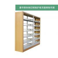 书柜阅览室书架图书馆书架双面单面书架钢制书架木护板书架