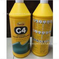 厂家直销G4车蜡汽车漆面抛光蜡美容三合一快蜡 研磨剂划痕修复剂