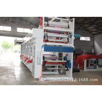厂家批发销售高速印刷设备 金华胜昌机械电脑套色印刷机