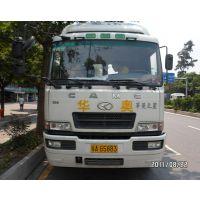 江门集装箱拖车公司,江门本地拖车,江门拖车行电话,江门进出口拖车