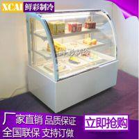 蛋糕柜1.2米直角弧形前开门后开门 冷藏保鲜展示柜