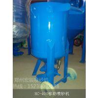 焦作喷砂机除锈设备价格咨询15238002188