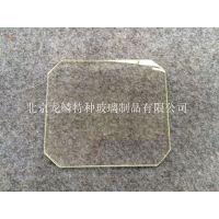 圆形、异形小钢化玻璃 钢化玻璃厂家