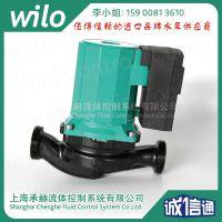 正品德国威乐水泵 泵增压泵屏蔽泵 管道泵TOP-S25/7 全进口泵