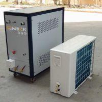 森瑞克分体式冷水机销售及保养维修
