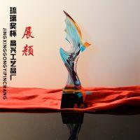 精兴专业制作奖杯,上海定做纪念品,公司高档奖杯