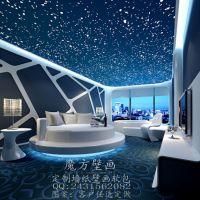 主题酒店星空3D墙纸 宾馆夜空壁画 卧室艺术pvc墙纸魔方壁画厂家