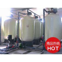 <绿洲>软化水系统【广东大型软化水系统制造厂家!】