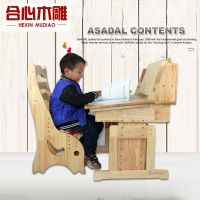 儿童学习桌 可升降 学生写字桌 升降书桌椅 实木书架 合心木雕坊