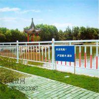 国家生产资质 绿色环评厂家供应小区别墅 公园草坪PVC护栏价格