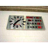 长期供应康巴丝牌万年历客厅大挂钟