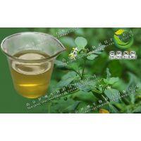番泻苷元A 641-12-3 高含量标准品 世洲直供