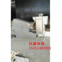 彩石厂专用污水处理叠螺式污泥脱水机