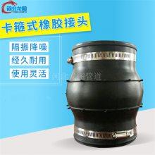 供应DN200 2.5MPA耐高温橡胶软接头 蒸汽管道专用